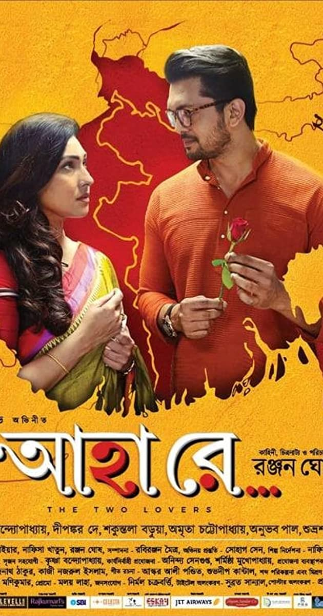 Ahaa Re (2020) Bangla Movie 720p HDRip 800 MB Download
