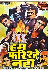 Hum Farishte Nahin (1988)