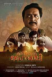 Kalamandalam Hyderali (2020) HDRip malayalam Full Movie Watch Online Free
