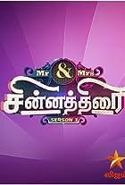 Mr & Mrs Chinnathirai