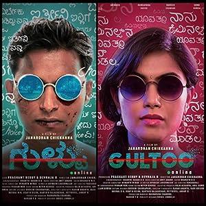 Website for watching online movies Gultoo by Soori [2k]