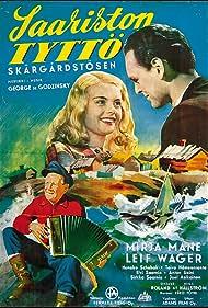 Saariston tyttö (1953)