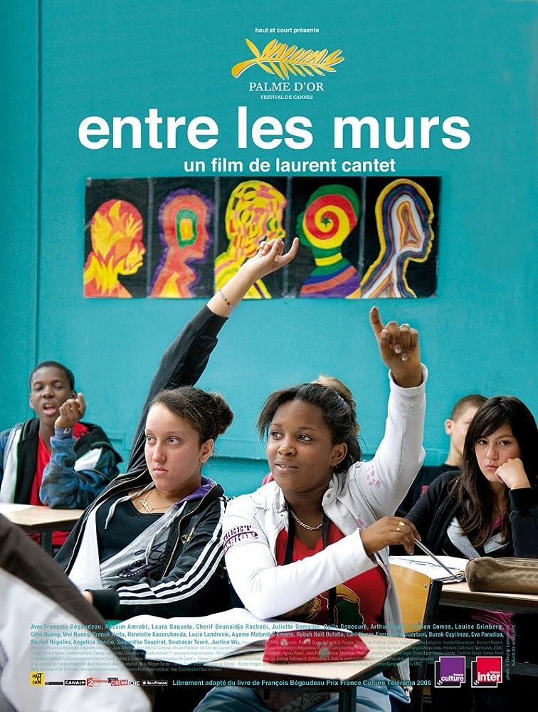 חינוך צרפתי