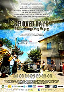 Beloved Days (2015)