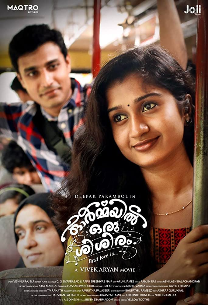 Ormayil Oru Shishiram 2019 Malayalam 720p 1.4GB With Bangla Subtitle