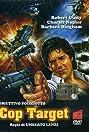 Cop Target (1990) Poster