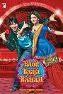 Band Baaja Baaraat (2010) Poster