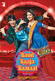 band baja barat movie