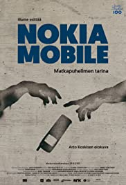 Nokia Mobile: We Were Connecting People Poster