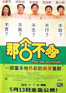 Psp movie downloads mp4 Na ge bu gou Singapore [hddvd]
