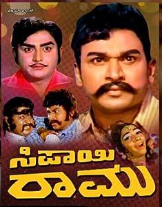 Movie watchers link Sipayi Ramu [1280x720p]