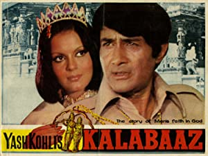Kalabaaz movie, song and  lyrics