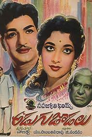 N.T. Rama Rao, Jamuna, S.V. Ranga Rao, and Relangi Venkatramaiah in Adugu Jaadalu (1966)