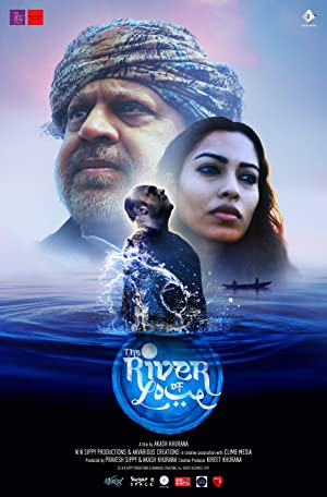 The River of Love movie, song and  lyrics