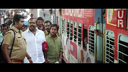 Oru Second Class Yathra (2015) Trailer