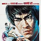 Li Xiao Long yu wo (1976)