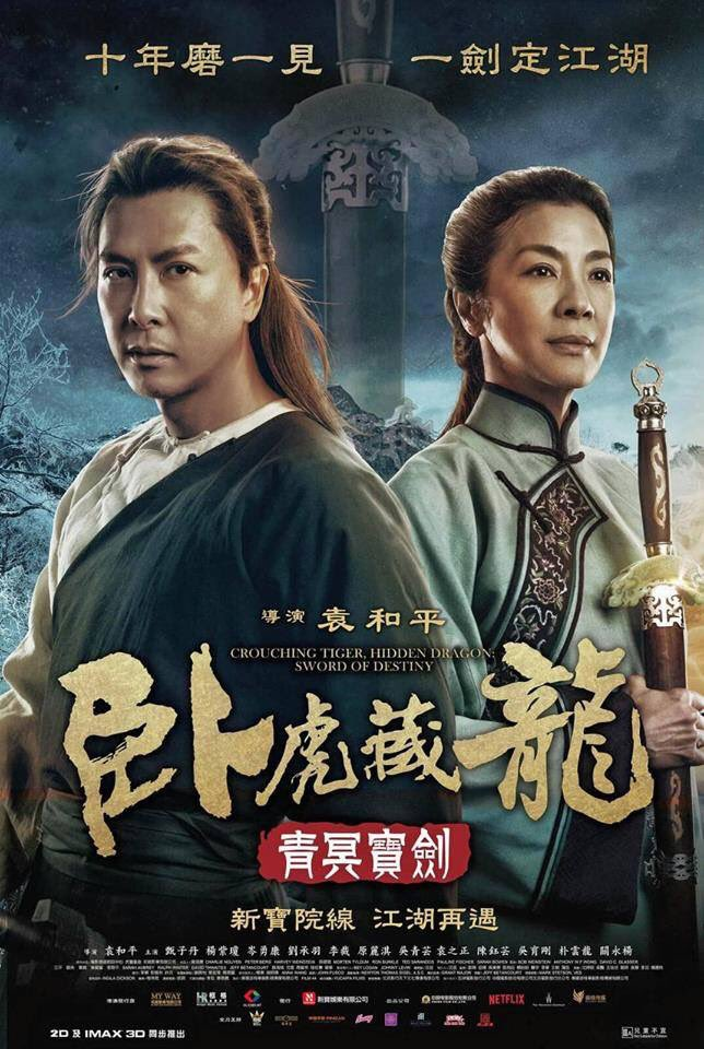 Michelle Yeoh and Donnie Yen in Crouching Tiger, Hidden Dragon: Sword of Destiny (2016)