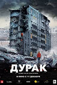 Artyom Bystrov in Durak (2014)