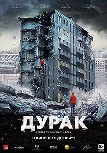 For watching online movie Durak by Yuriy Bykov [HDRip]