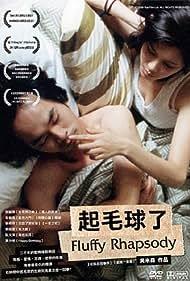 Qi mao qiu le (2000)