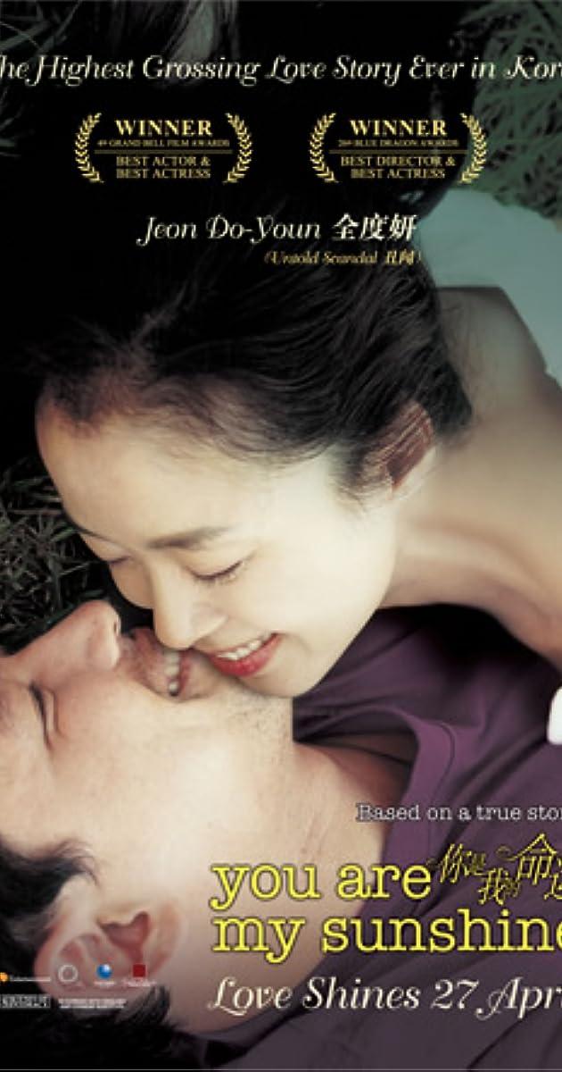 Image Neoneun nae unmyeong