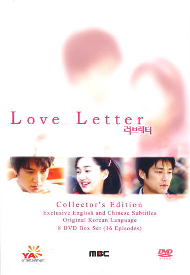 دانلود زیرنویس فارسی سریال Love Letter
