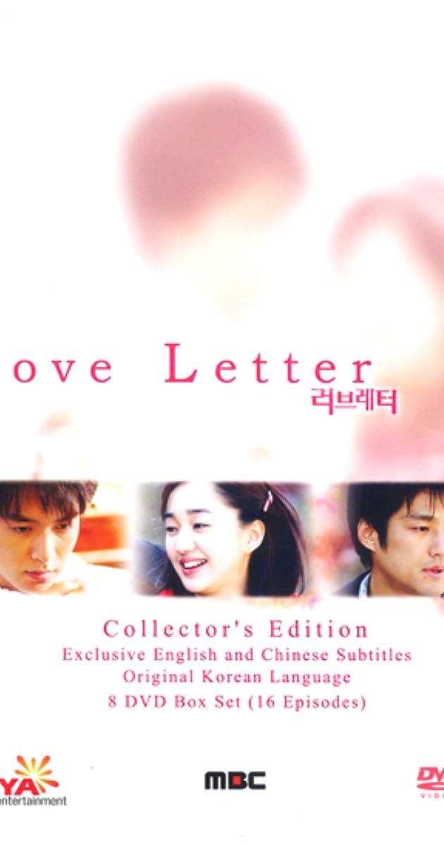 Love Letter (TV Series 2003– ) - IMDb