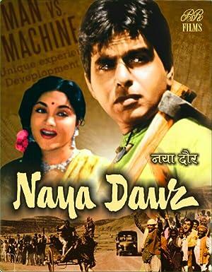 Where to stream Naya Daur