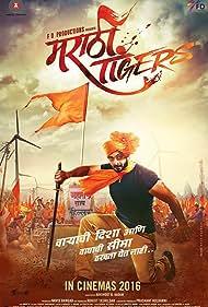 Amol Kolhe in Marathi Tigers (2016)