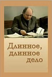 Dlinnoe, dlinnoe delo Poster