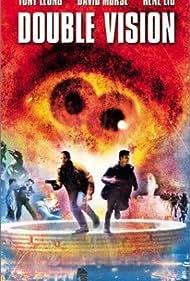 Shuang tong (2002)