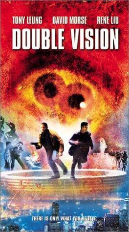Tony Ka Fai Leung Double Vision Movie