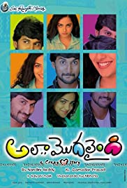Watch Ala Modalaindi (2011) 720p Telugu HDRip x264 AAC 1.4GB