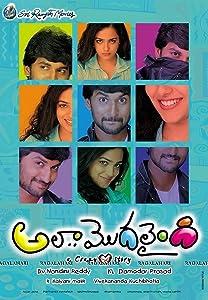 imovie for ipad 2 free download Ala Modalaindi India [Avi]