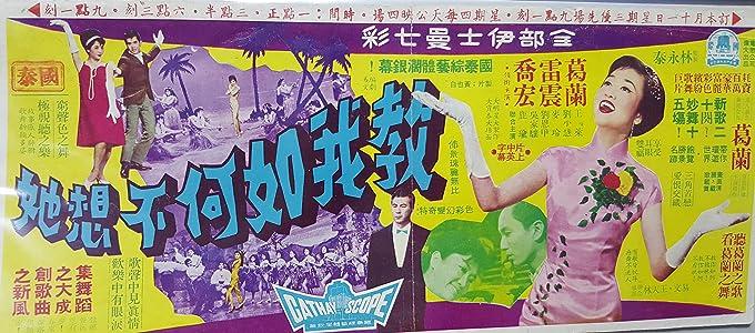 Watch new english online movies Jiao wo ru he bu xiang ta [1920x1080]
