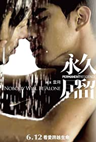 Yong jiu ju liu (2009) Poster - Movie Forum, Cast, Reviews