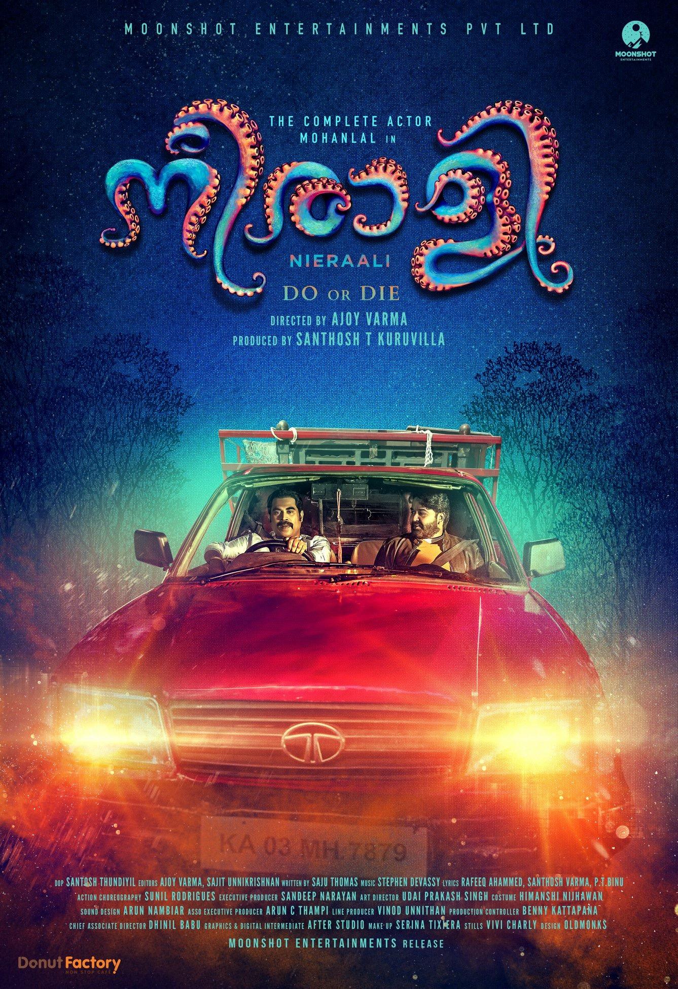 bittorrent download movies malayalam