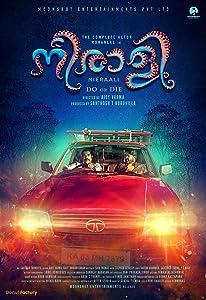 Movie watching websites free Neerali by Ratheish Kumar [mkv]