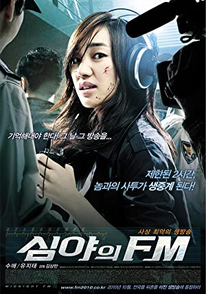 Midnight-FM-2010-1080p-BluRay-5-1-YTS-MX