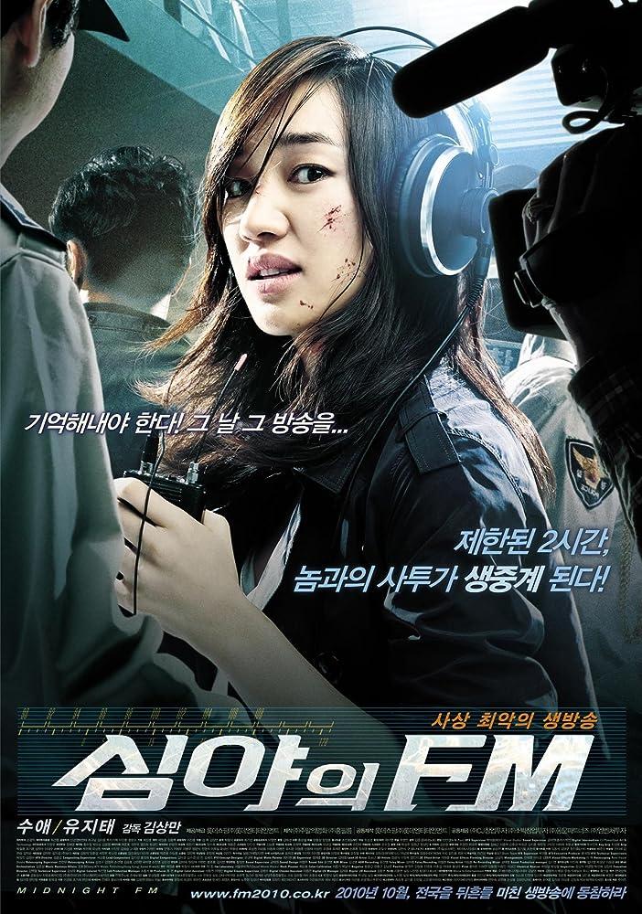 심야의 FM Midnight FM مترجم