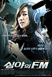 Watch Movie Midnight FM (2010)