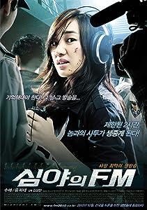 Movies comedy download Simya-ui FM [640x480]