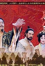 Zhanguo hongyan