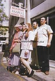 Mallia kouvaria (1998)