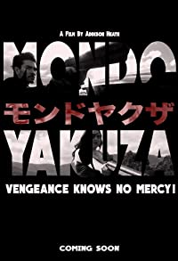Primary photo for Mondo Yakuza