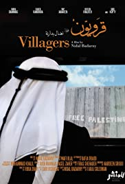 Villagers Poster