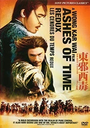 Ashes of Time (1994)