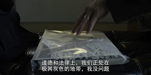 House Of Cards (Chinese Trailer 2 Subtitled)