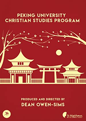 Peking University Christian Studies Program
