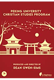 Peking University Christian Studies Program